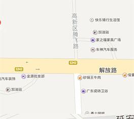 永腾翔包络ysb248手机版公司厂址地图导航