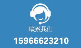 永腾翔包络ysb248手机版样品图